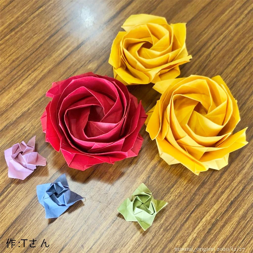 f:id:masanii_origami:20201227214554j:image