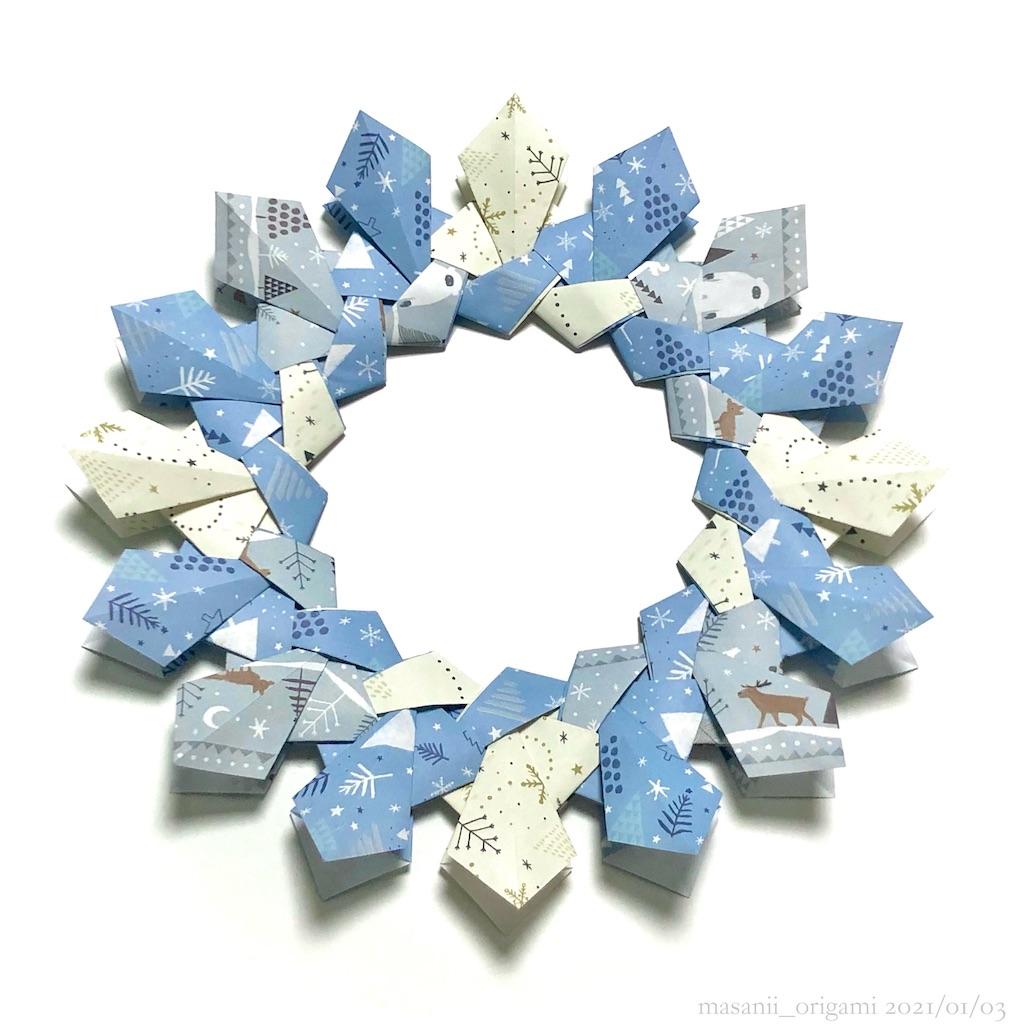 f:id:masanii_origami:20210103110059j:image