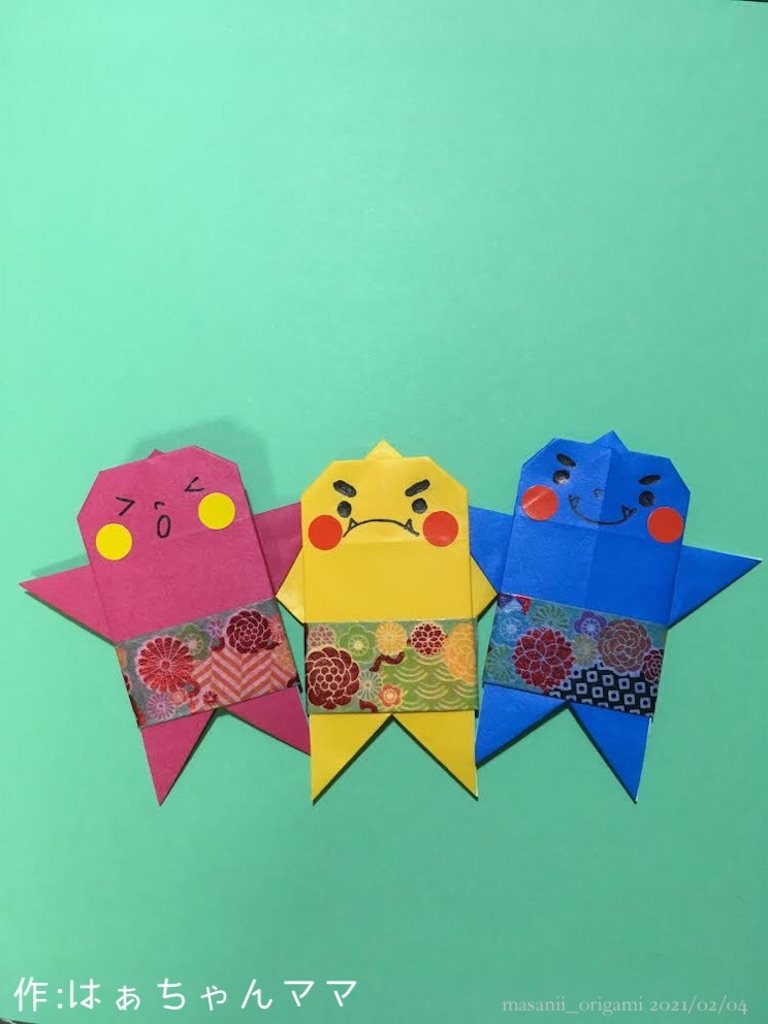 f:id:masanii_origami:20210204180920j:image