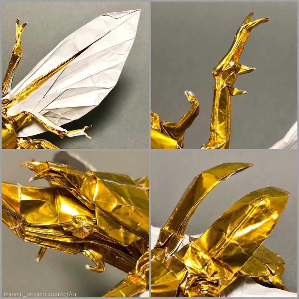 f:id:masanii_origami:20210301112351j:image