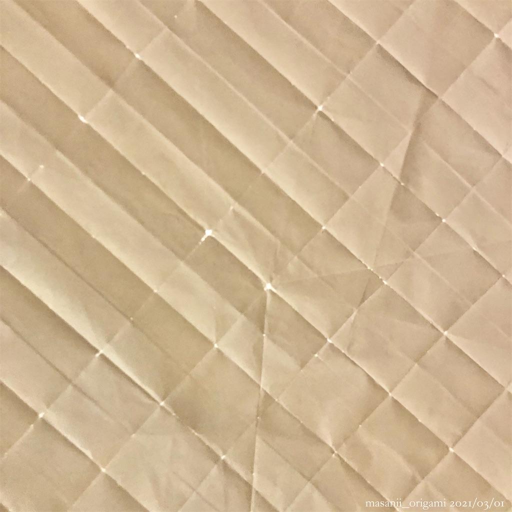 f:id:masanii_origami:20210301112441j:image