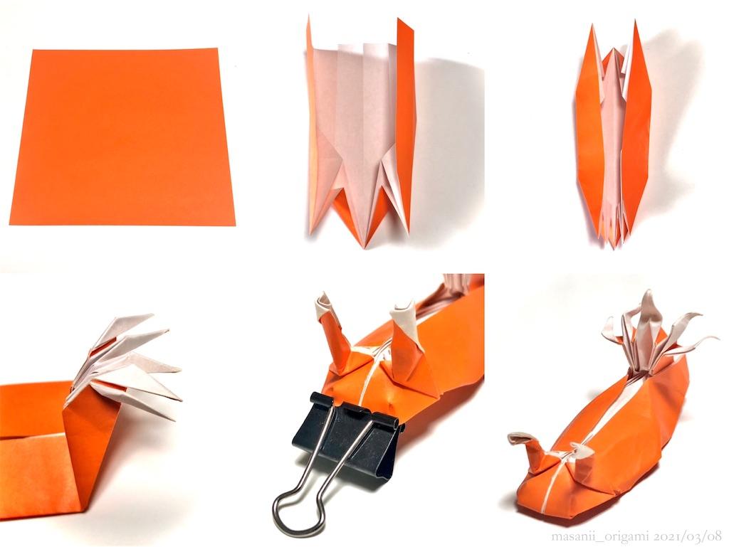 f:id:masanii_origami:20210308194604j:image