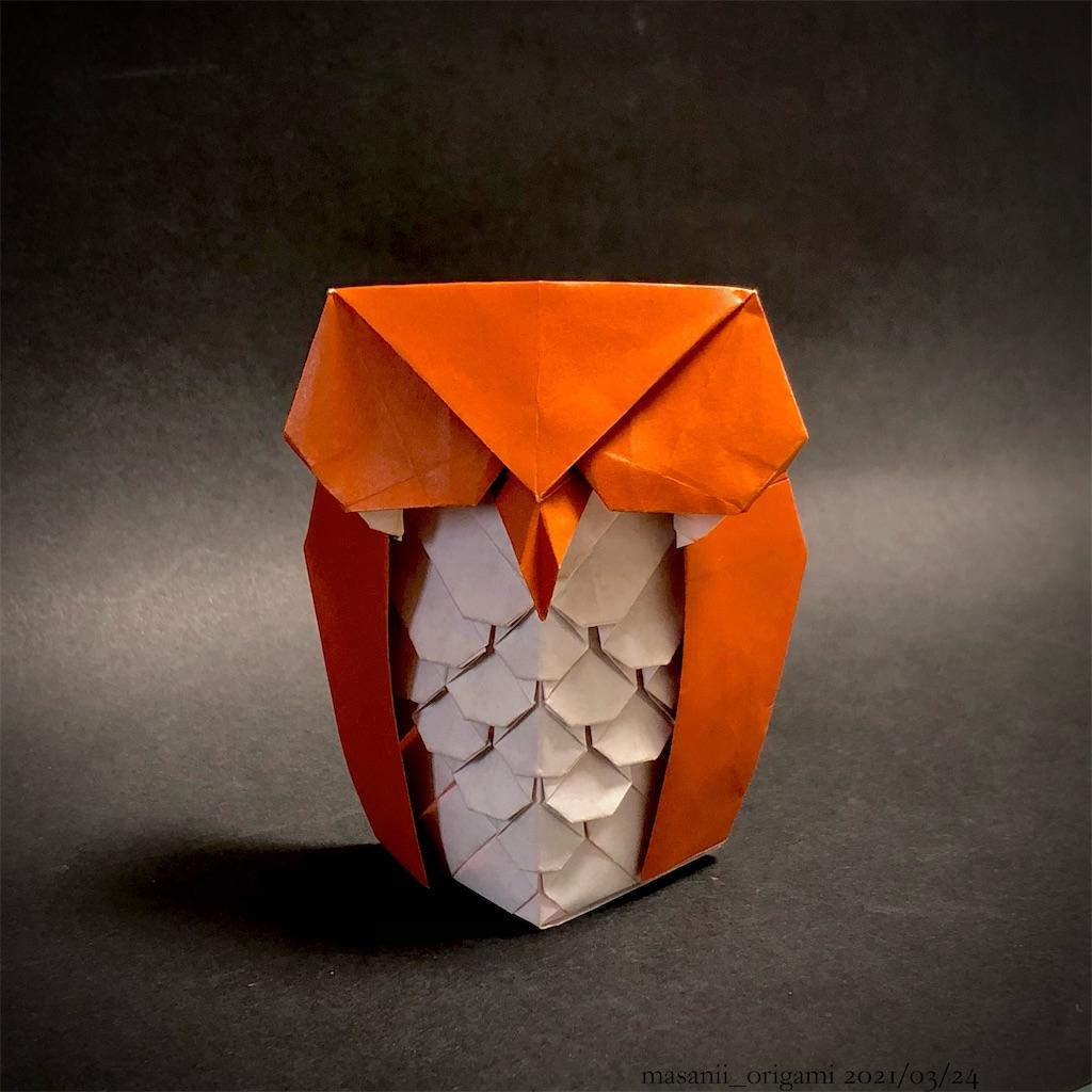 f:id:masanii_origami:20210324232823j:image