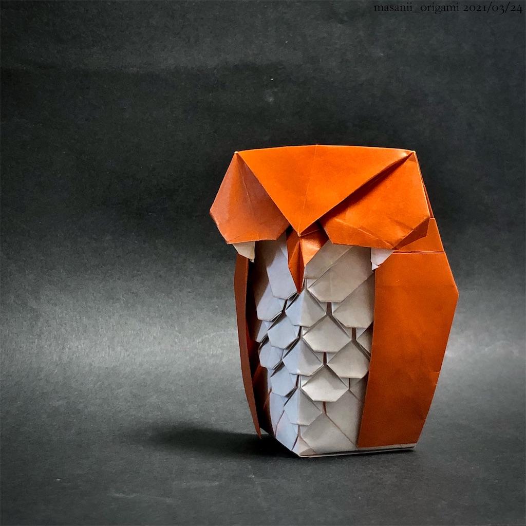 f:id:masanii_origami:20210324232957j:image