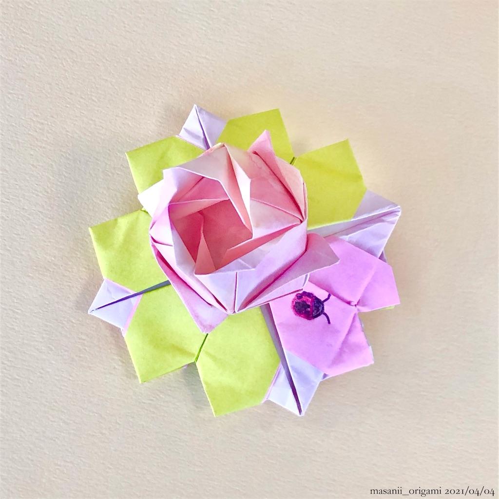 f:id:masanii_origami:20210403140720j:image