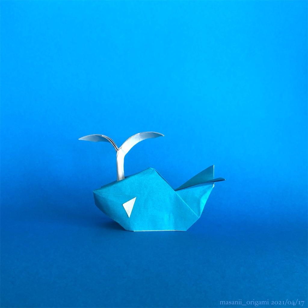 f:id:masanii_origami:20210417083956j:image