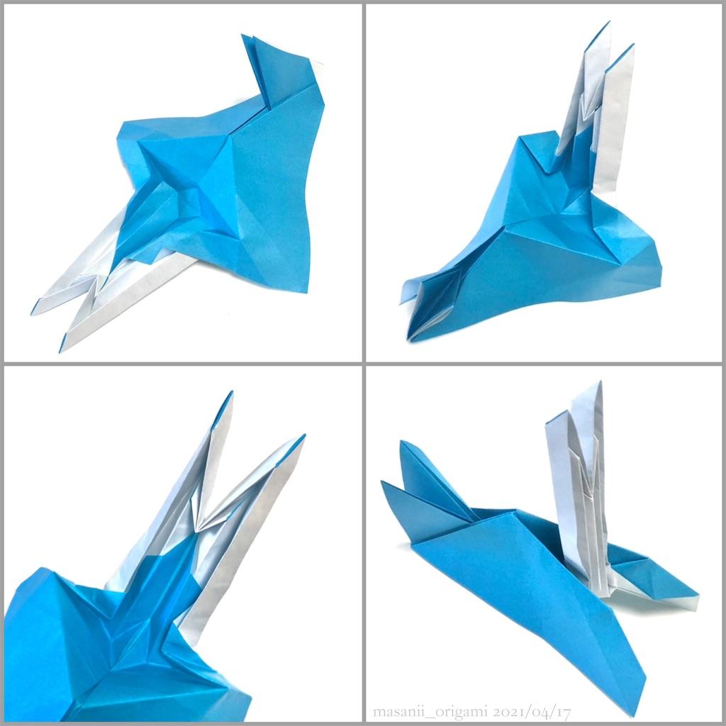 f:id:masanii_origami:20210417084011j:image