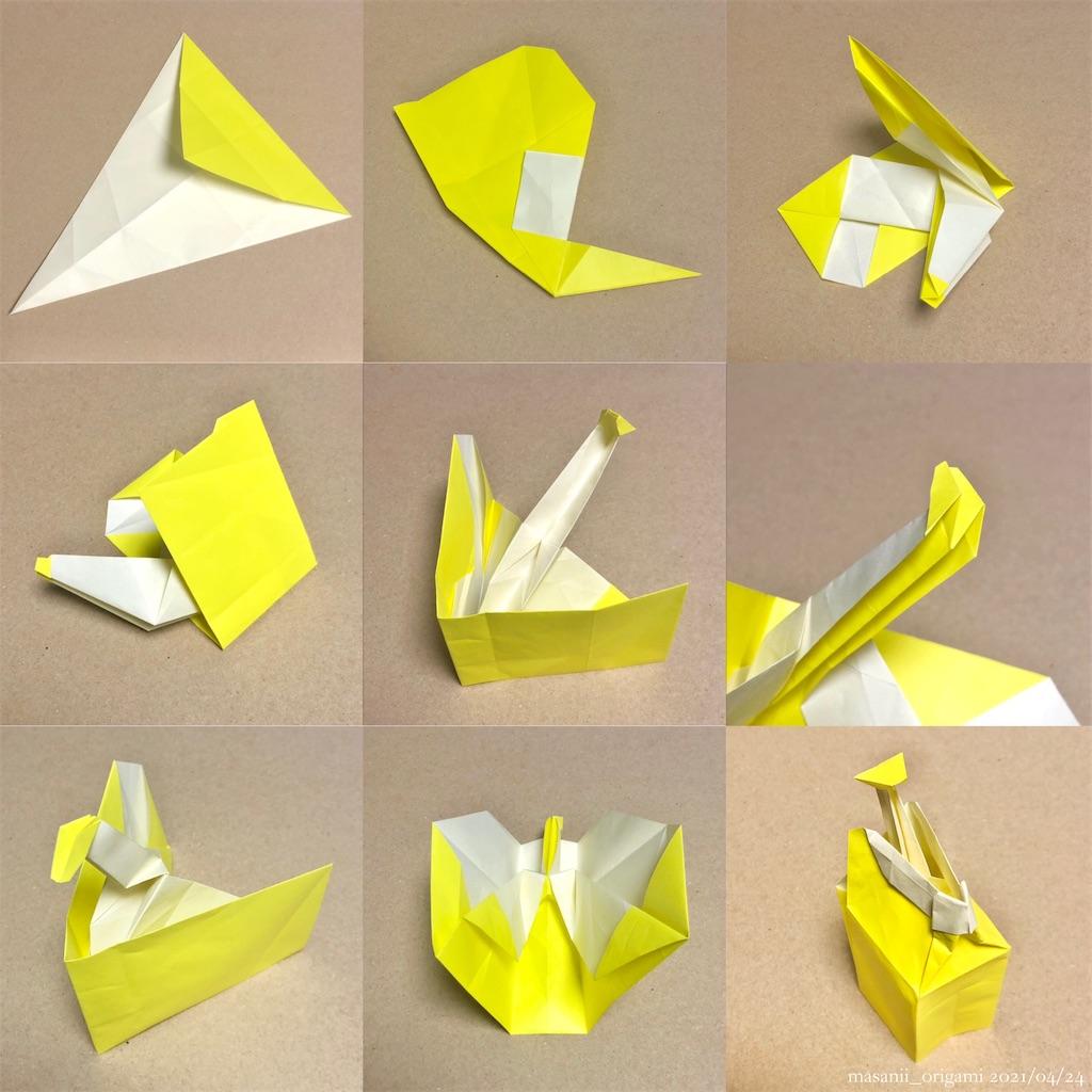 f:id:masanii_origami:20210424231142j:image