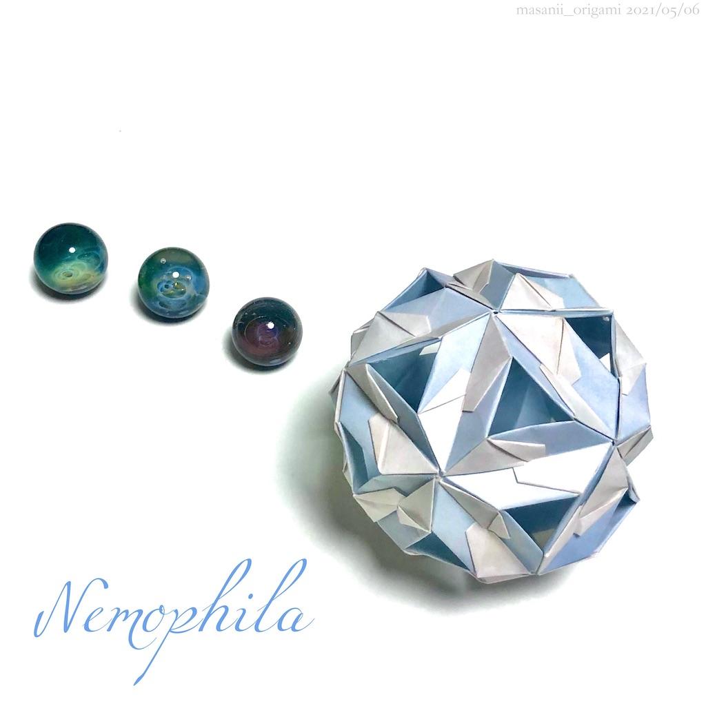 f:id:masanii_origami:20210506082800j:image