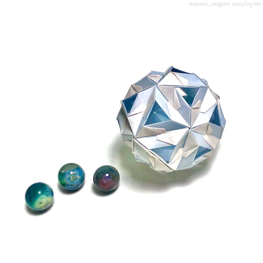 f:id:masanii_origami:20210506082815j:image