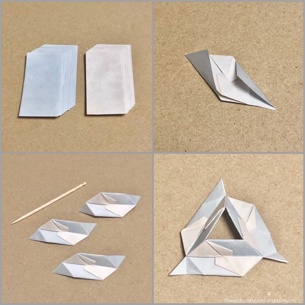 f:id:masanii_origami:20210506082852j:image