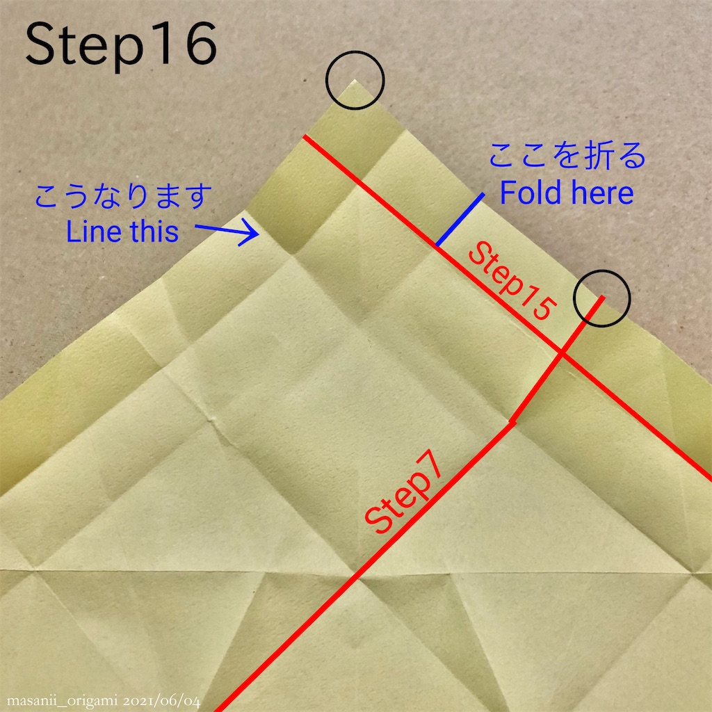 f:id:masanii_origami:20210604005023j:image