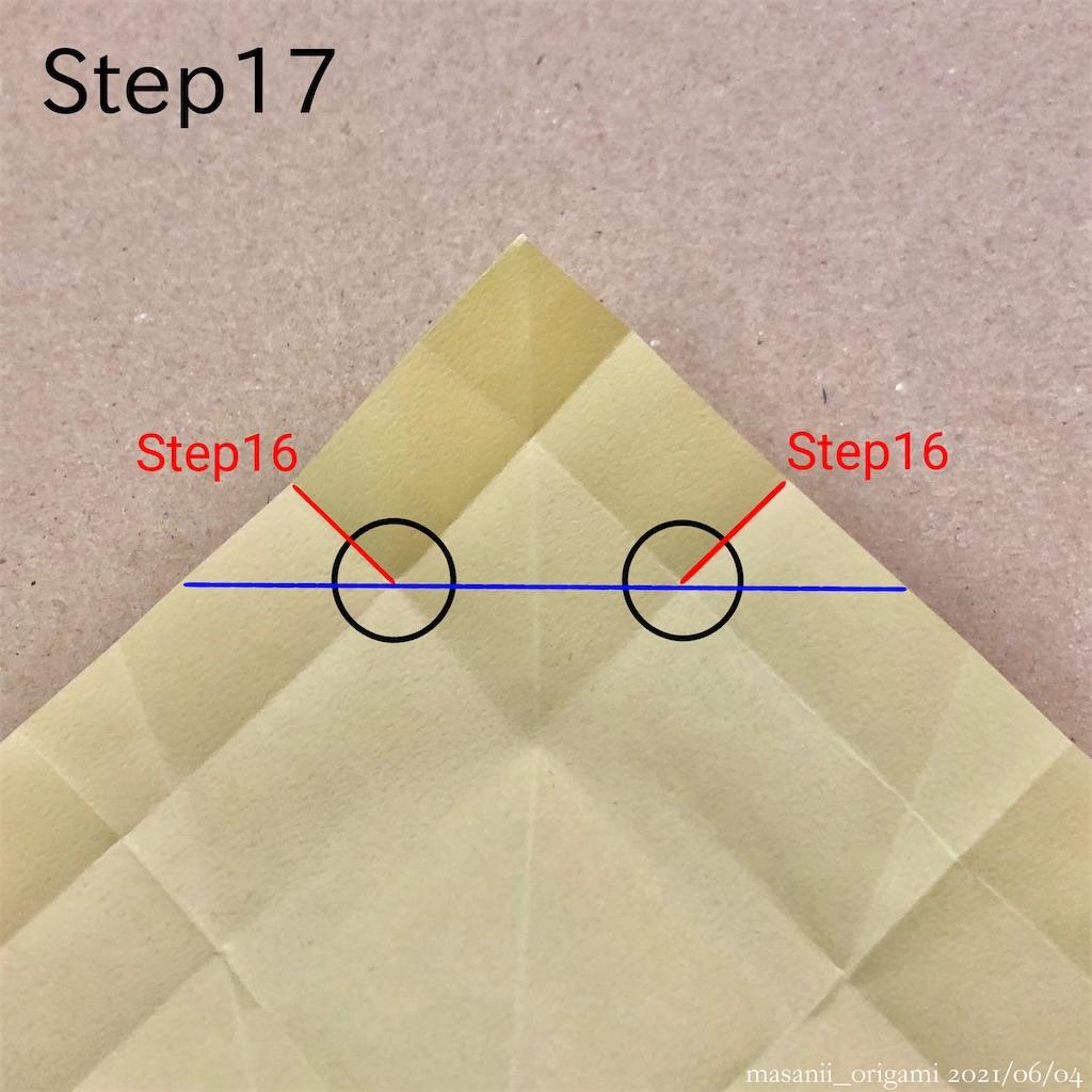 f:id:masanii_origami:20210604005039j:image
