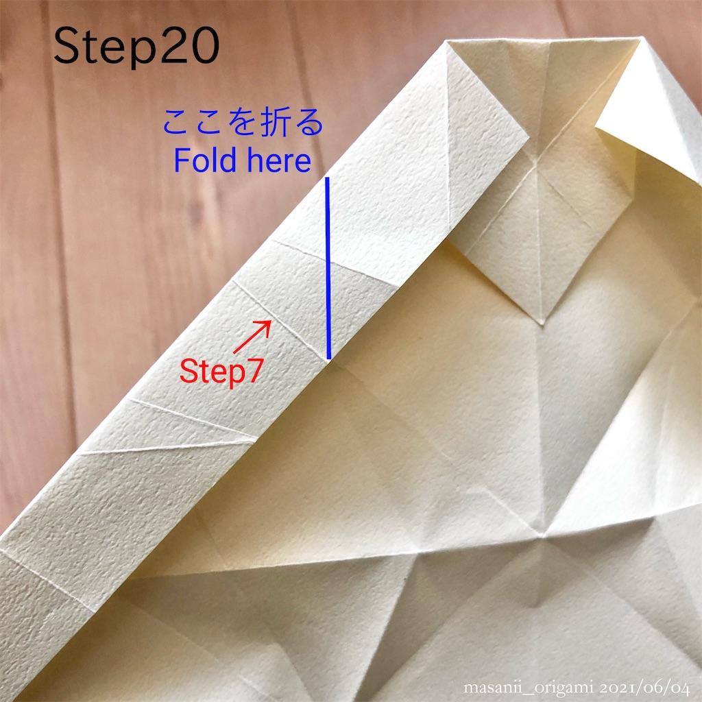 f:id:masanii_origami:20210604005059j:image