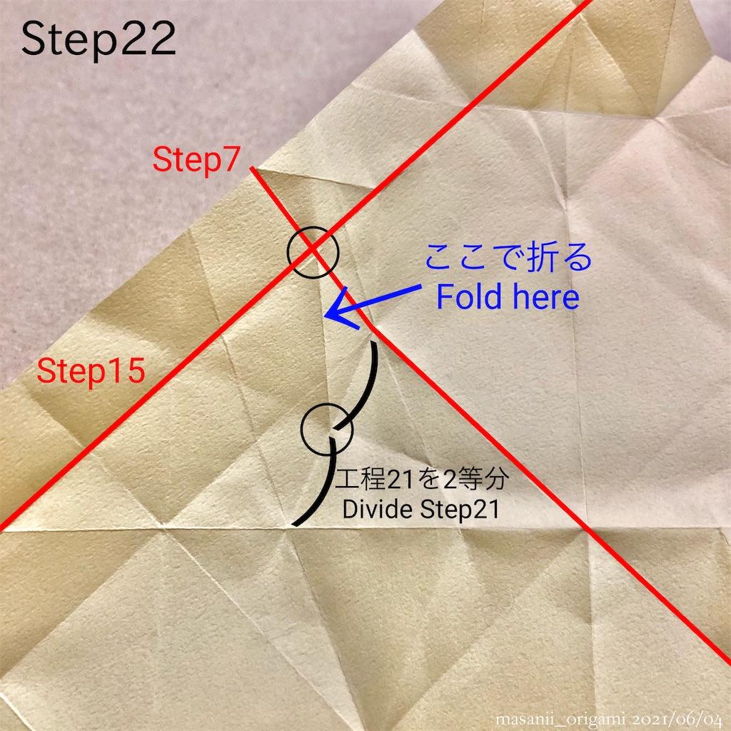 f:id:masanii_origami:20210604005130j:image