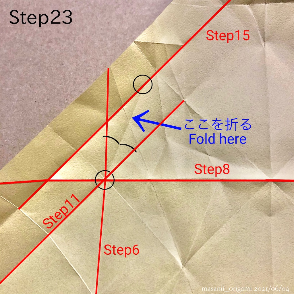 f:id:masanii_origami:20210604005147j:image