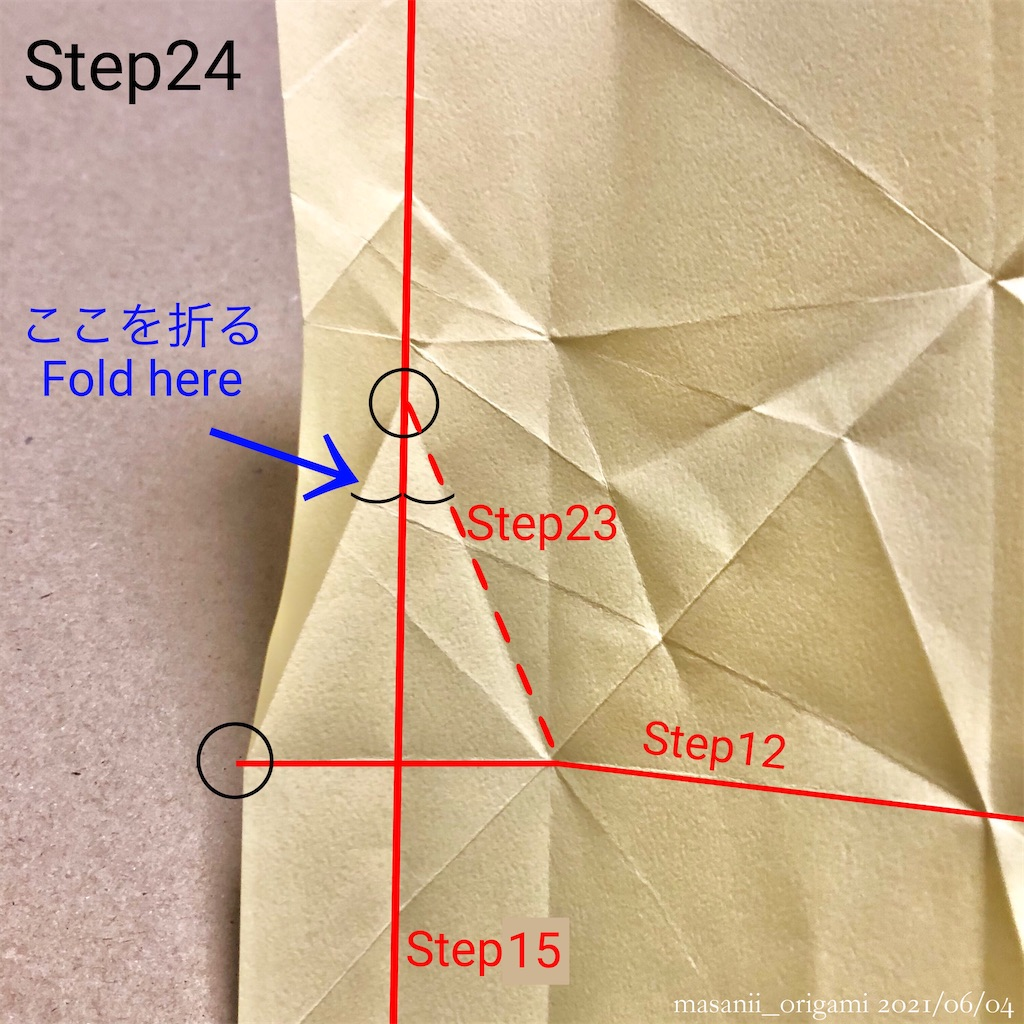 f:id:masanii_origami:20210604005206j:image