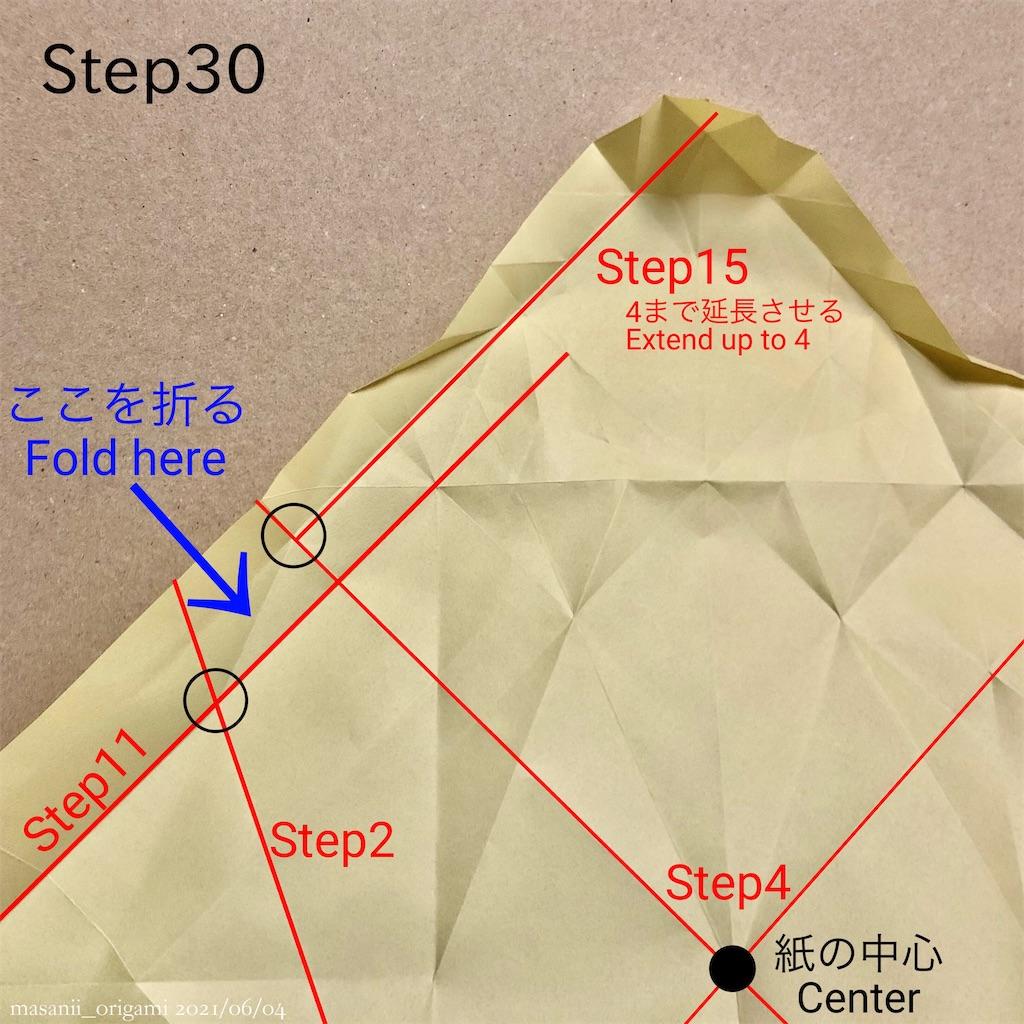f:id:masanii_origami:20210604005225j:image