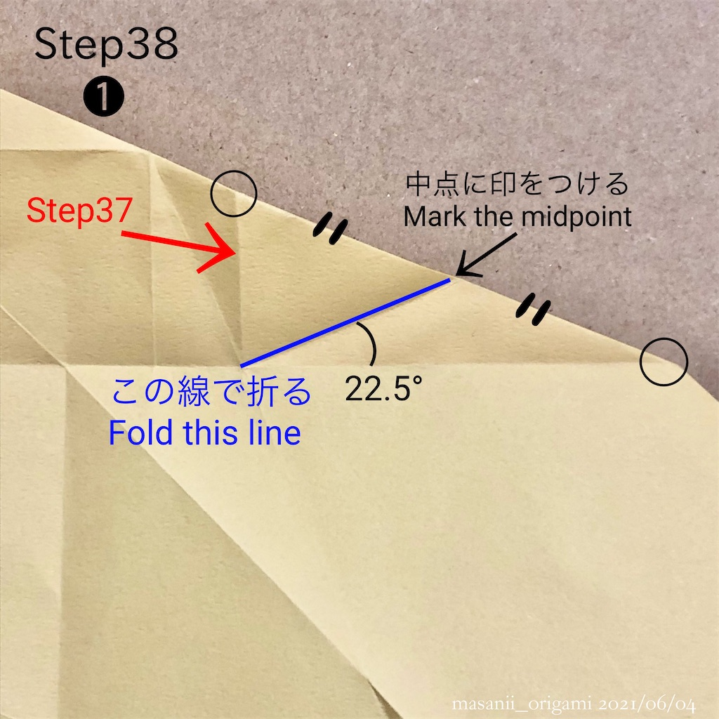 f:id:masanii_origami:20210604005330j:image