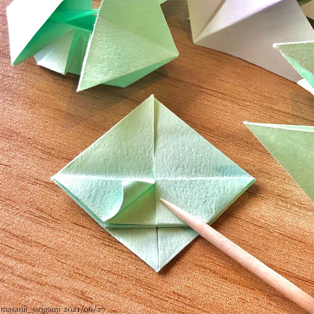 f:id:masanii_origami:20210627175452j:image