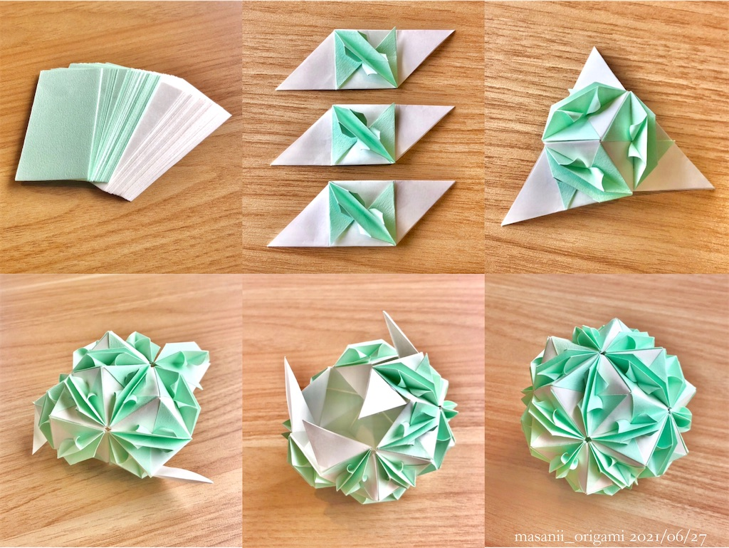 f:id:masanii_origami:20210627180902j:image