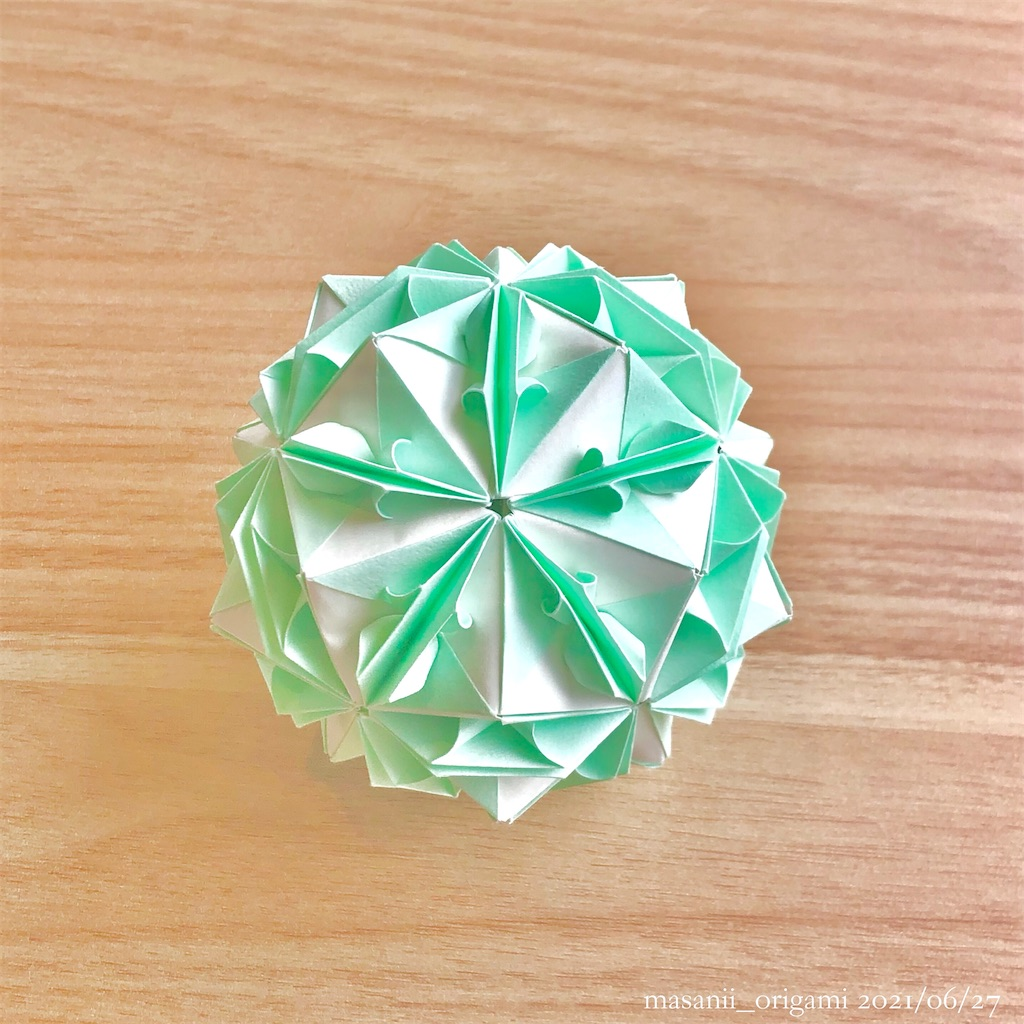 f:id:masanii_origami:20210627181500j:image