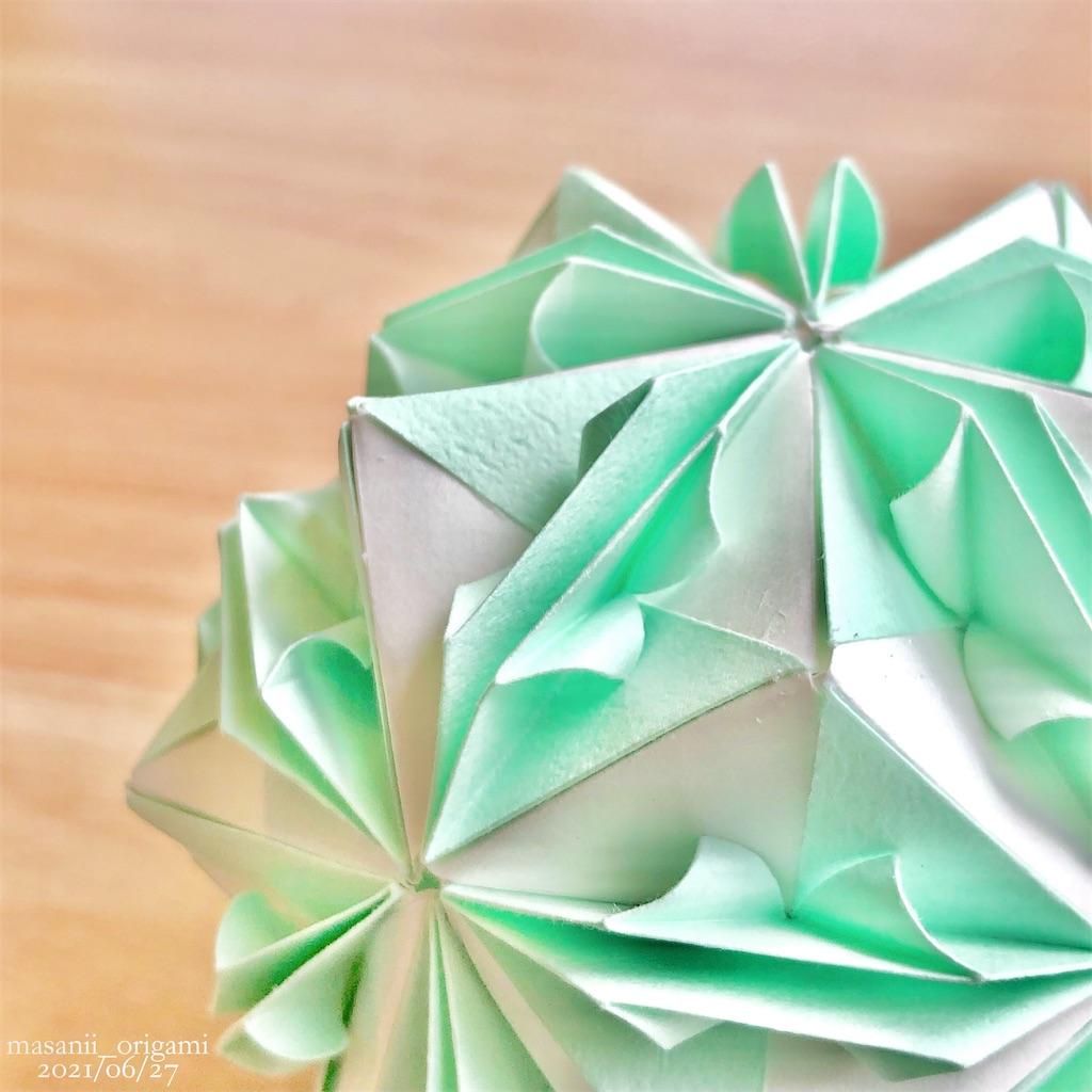 f:id:masanii_origami:20210627181605j:image