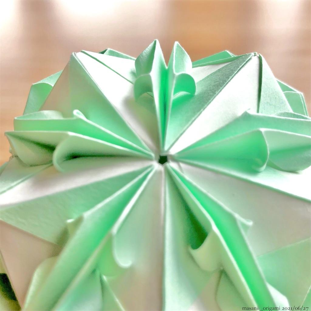 f:id:masanii_origami:20210627181854j:image