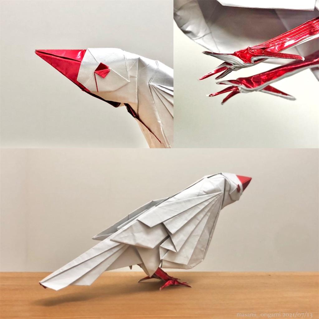f:id:masanii_origami:20210713123820j:image