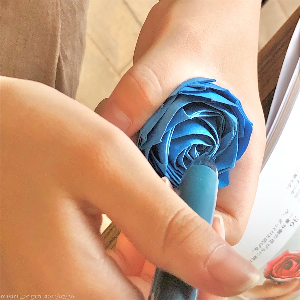 f:id:masanii_origami:20210730093859j:image