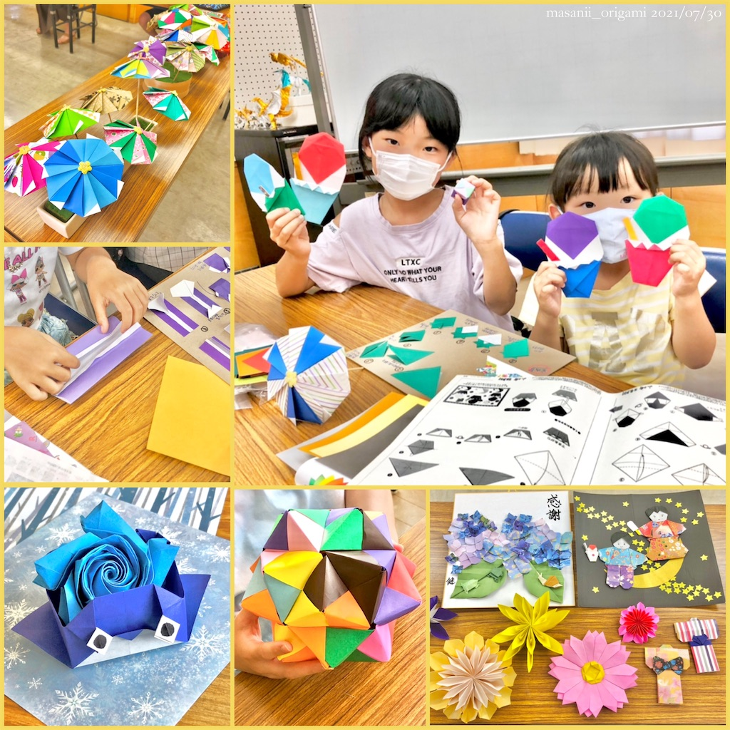 f:id:masanii_origami:20210730094042j:image