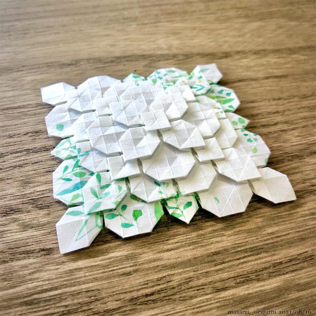 f:id:masanii_origami:20210816140021j:image