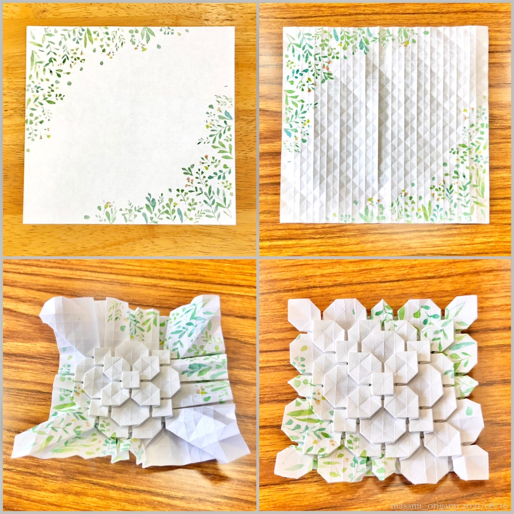 f:id:masanii_origami:20210816140238j:image
