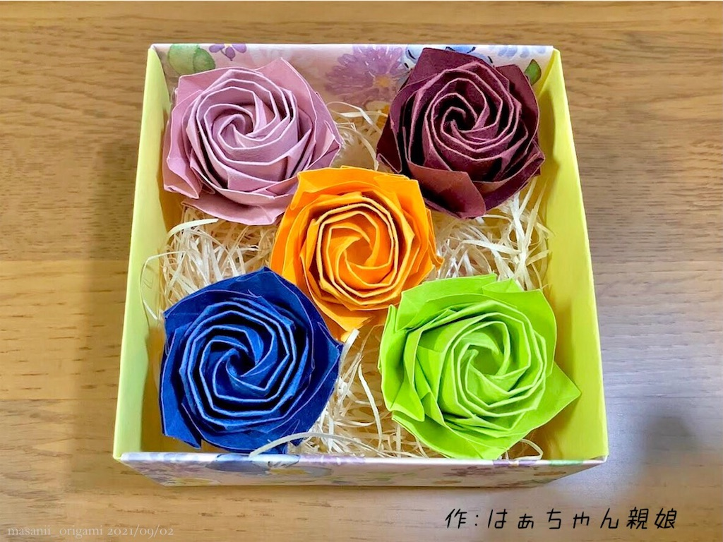 f:id:masanii_origami:20210901160444j:image