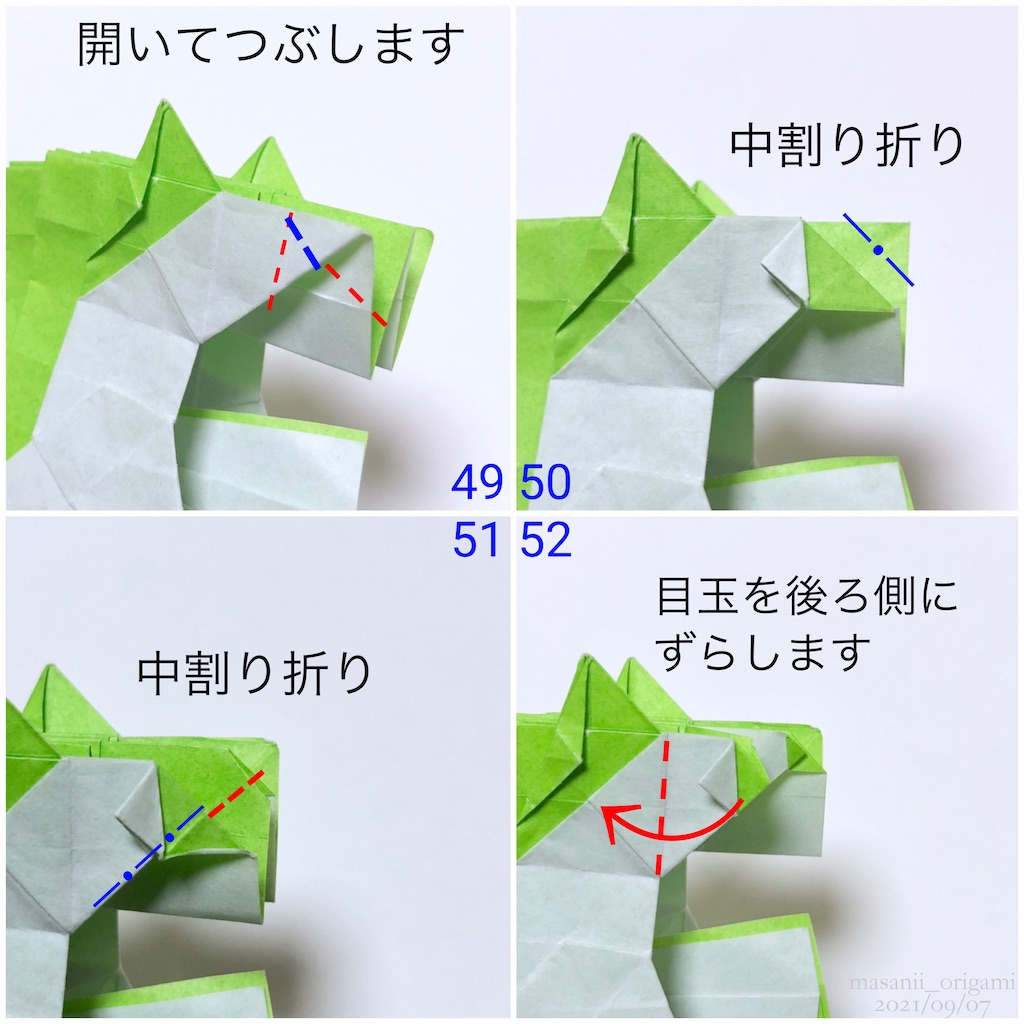 f:id:masanii_origami:20210905115455j:image