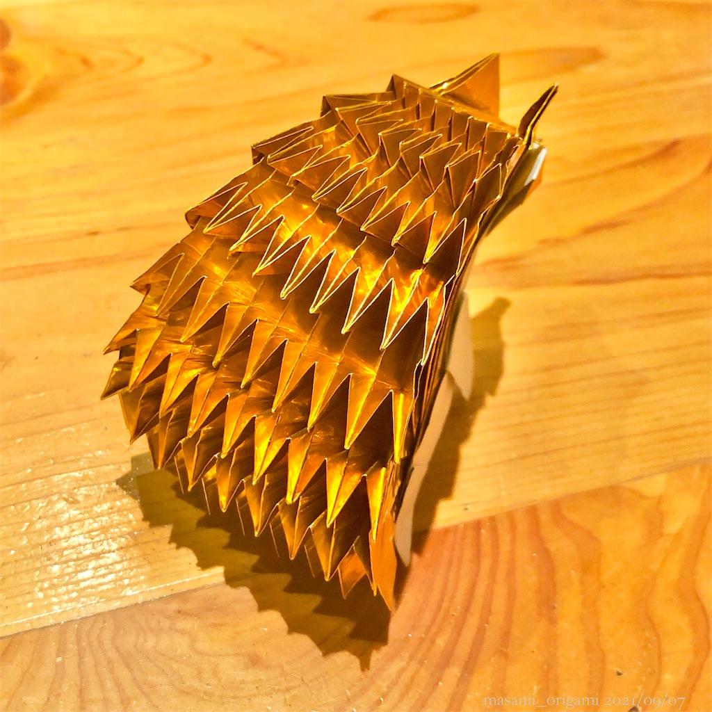 f:id:masanii_origami:20210905115620j:image