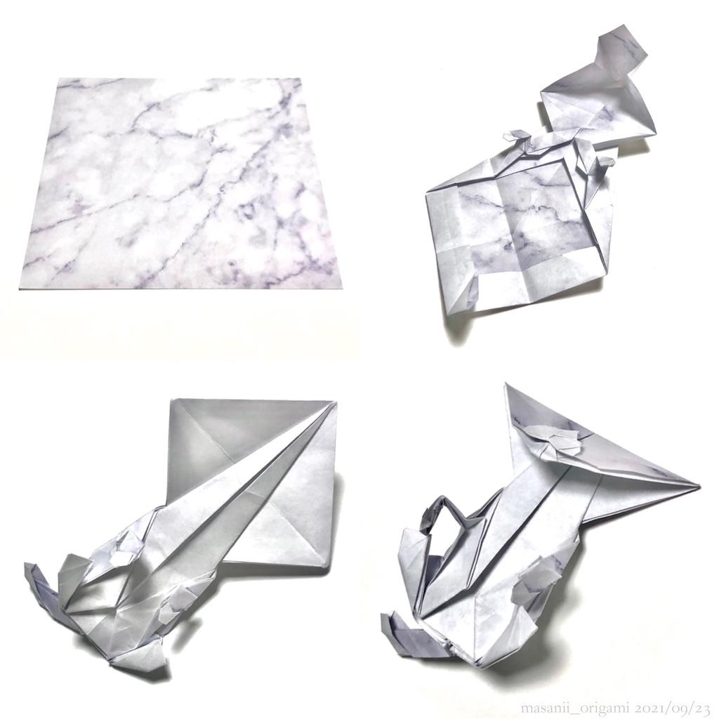f:id:masanii_origami:20210922233411j:image