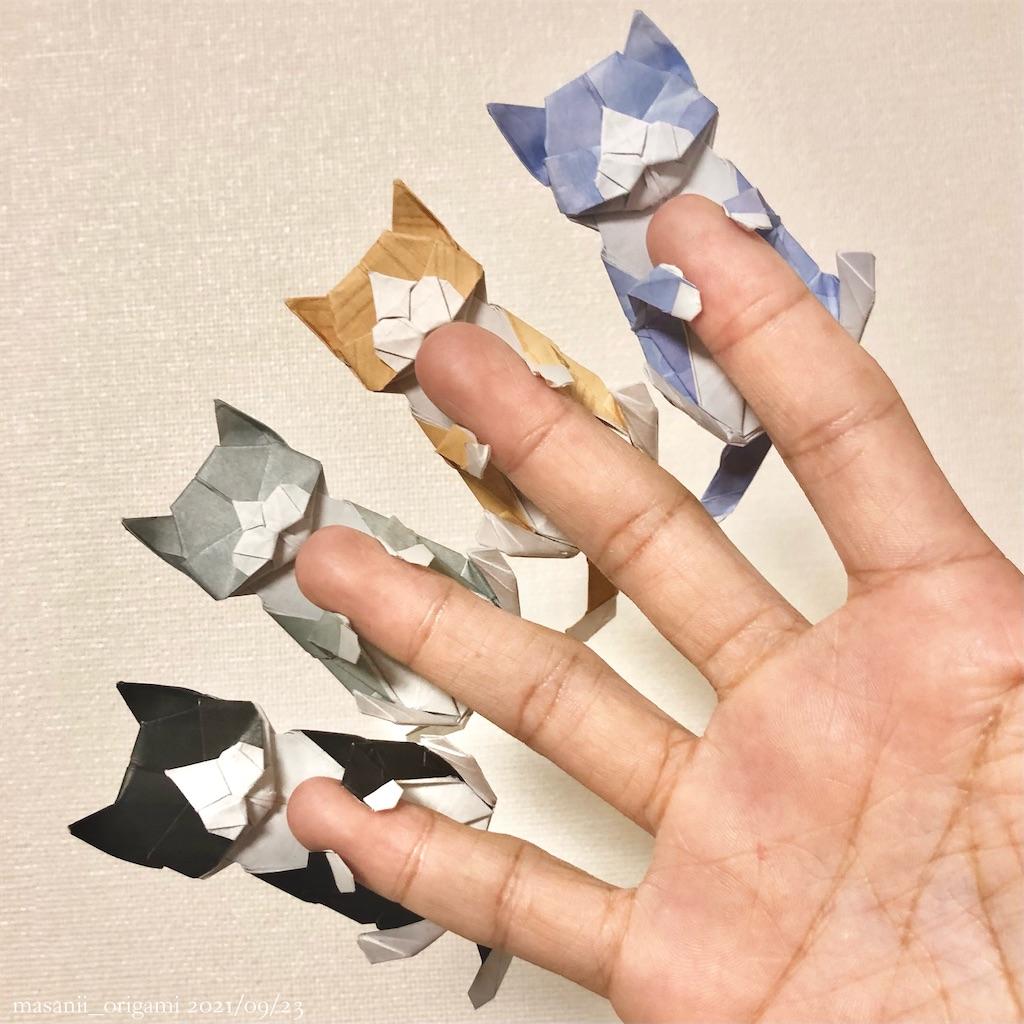 f:id:masanii_origami:20210922233918j:image