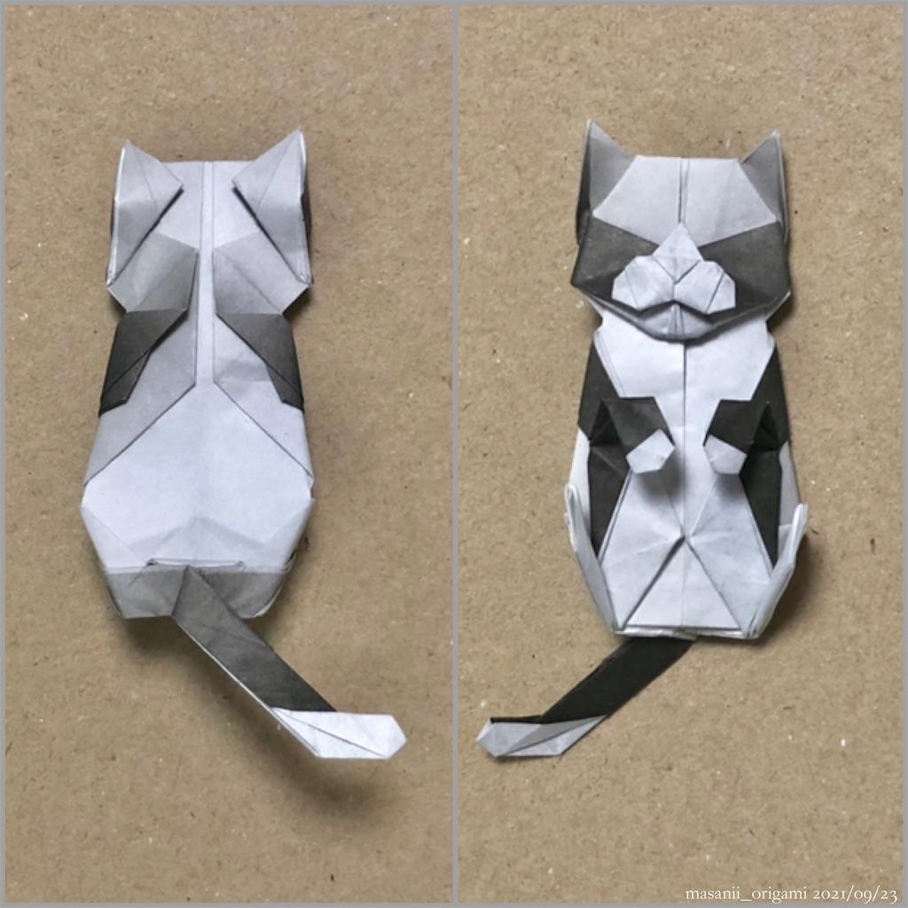 f:id:masanii_origami:20210922234001j:image