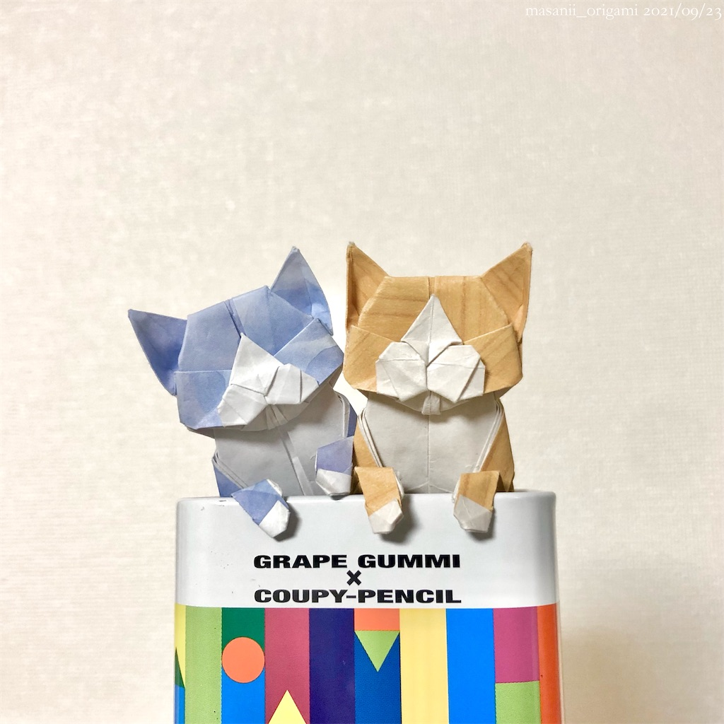f:id:masanii_origami:20210922235742j:image