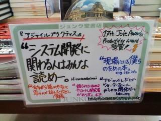 f:id:masanobuimai:20080214183332j:image