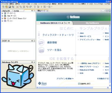 f:id:masanobuimai:20080314112257p:image