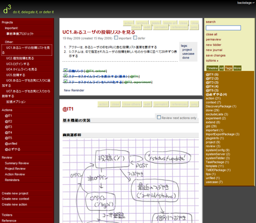 f:id:masanobuimai:20090611214557p:image