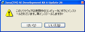 f:id:masanobuimai:20111104223529p:image