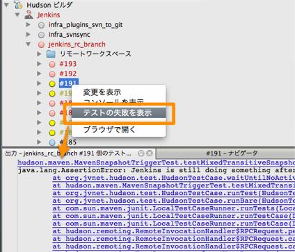 f:id:masanobuimai:20111204125009p:image
