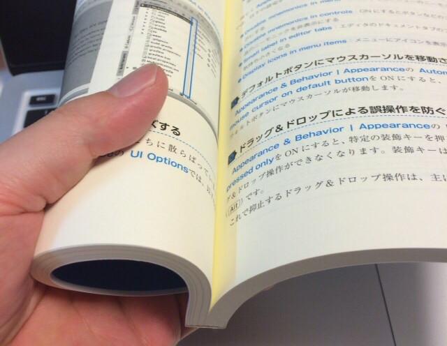 f:id:masanobuimai:20160209222213j:image:w360