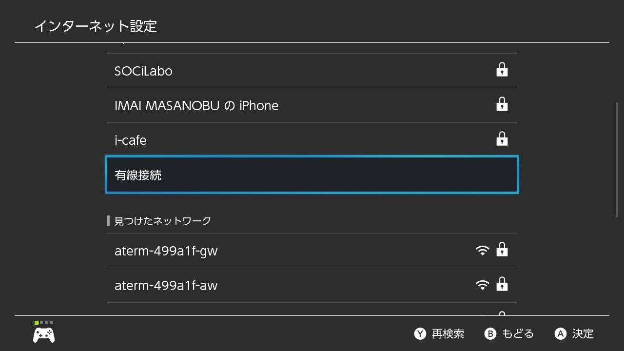 f:id:masanobuimai:20190526211714j:plain
