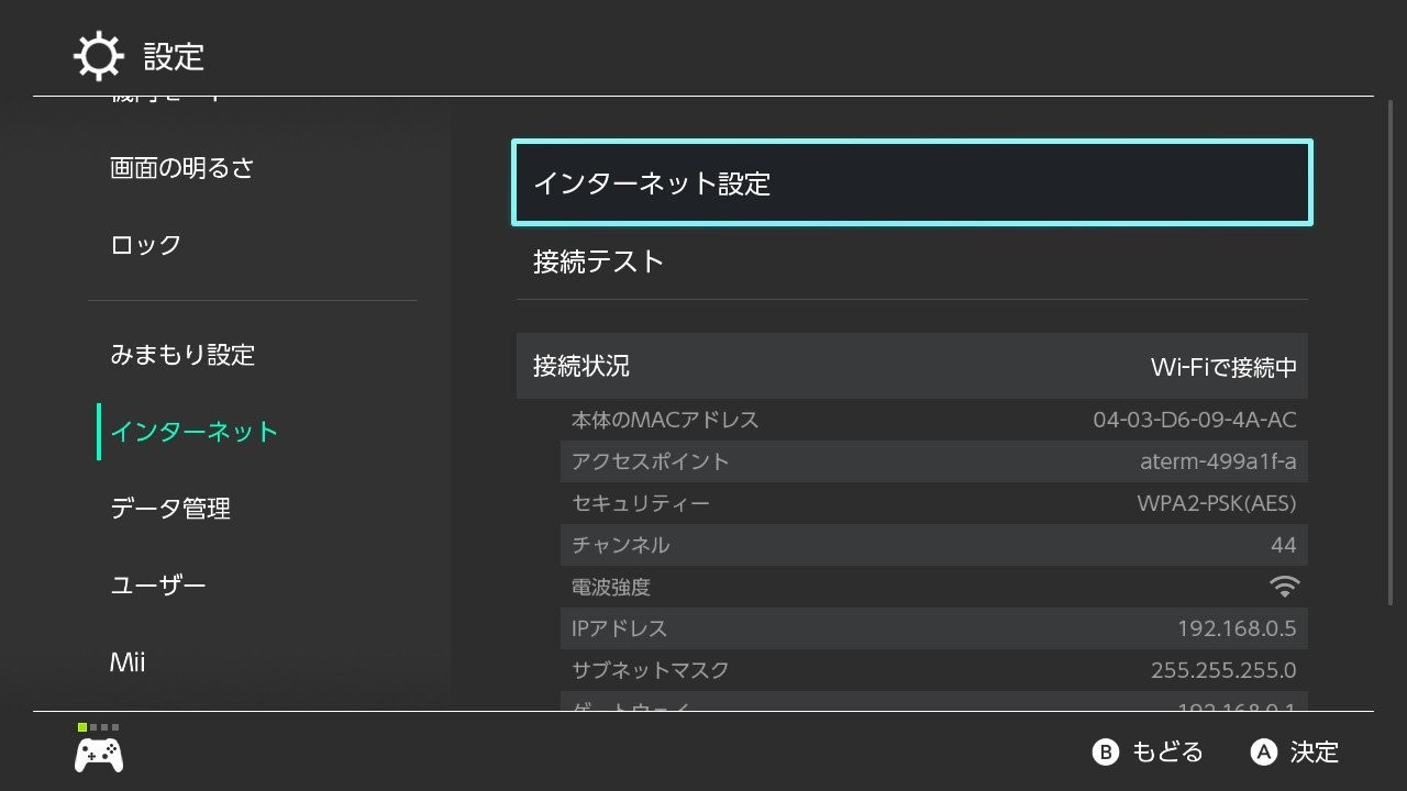 f:id:masanobuimai:20190526211741j:plain