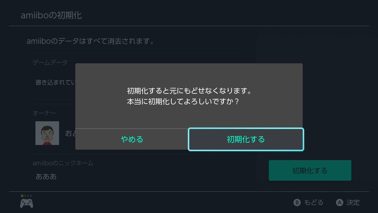 f:id:masanobuimai:20200115203216j:plain