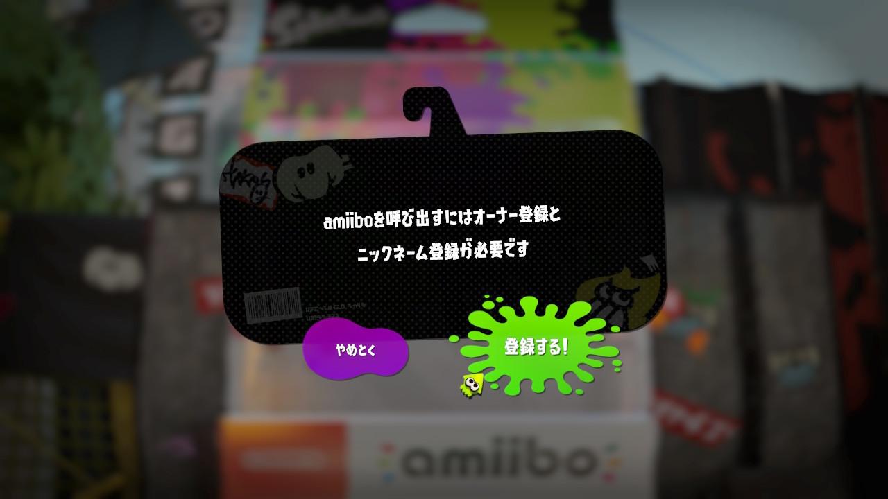 f:id:masanobuimai:20200115203427j:plain